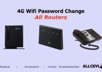ROUTER password change method