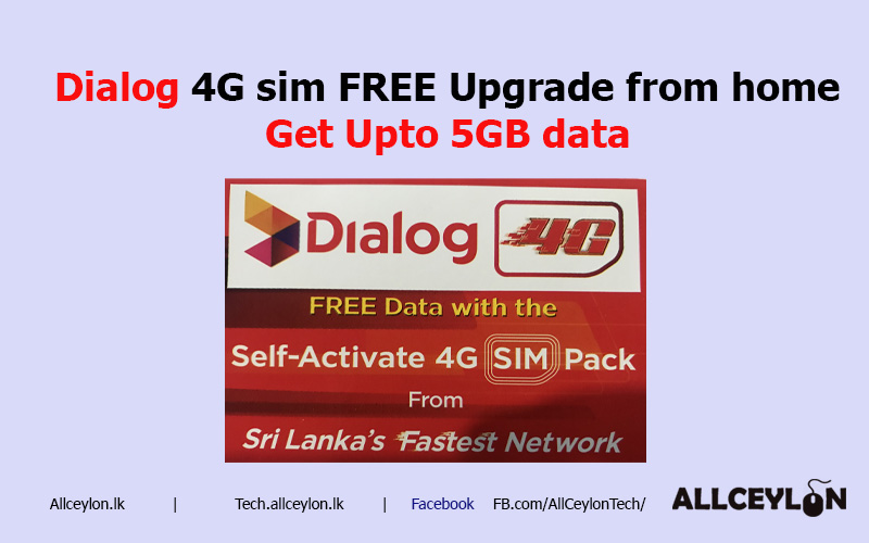 How to FREE Upgrade from Old sim to Dialog 4G Sim from Home and get upto 5GB