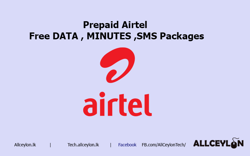 Prepaid Airtel Free Call time , Data , SMS activation USSD code