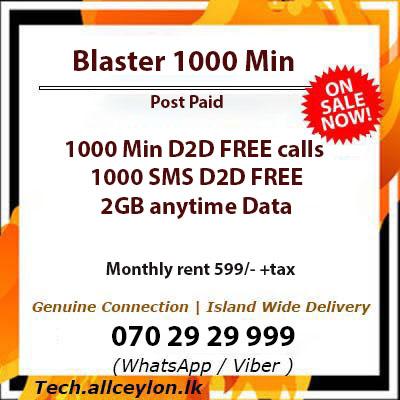 Dialog New Blaster 1000 Min D2D  2018