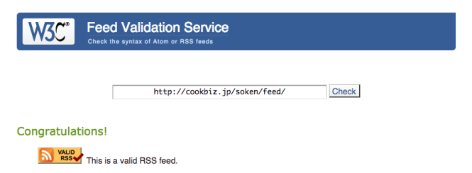 w3c-feed-validator-success