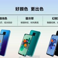 Képek és specifikációk szivárogtak ki a Huawei Mate 30 Lite-ról