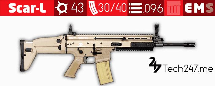 سلاح Scar-L في لعبة ببجي - لعبة PUBG