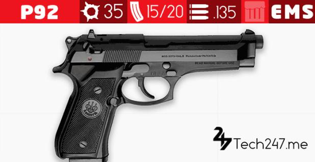 سلاح P92 في لعبة ببجي - لعبة PUBG