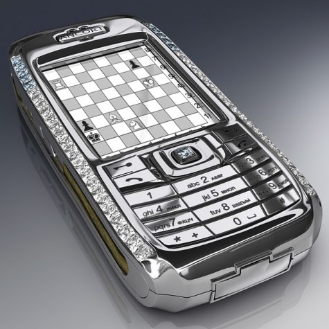 Diamond Crypto is an exciting addition to the list of most expensive mobile phones