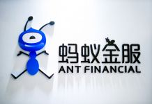 Ant Financial Logo Wall Office China Alipay Record Series C Funding VC News 14 Billion News TechFin FinTech