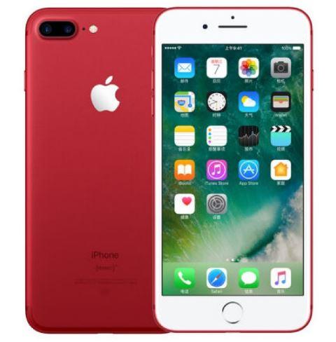 El Iphone 7 rojo supera los 350.000 registros en China