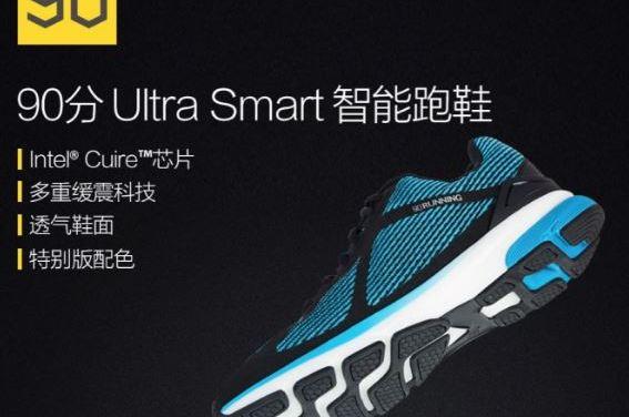 Desveladas unas zapatillas Xiaomi con Intel
