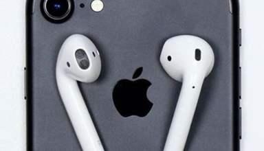 Como baixar músicas de graça pelo iPhone ou iPad sem o iTunes | TechApple.com.br