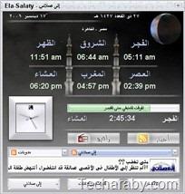 Download Free Ramdan Windows 7 Themes