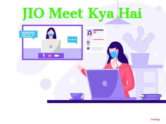 Jio Meet क्या है