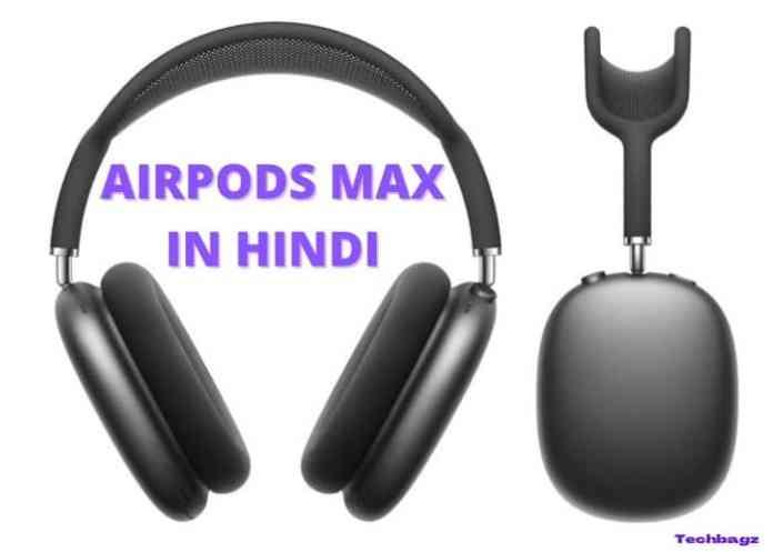 Airpods Max In Hindi