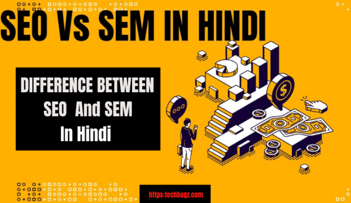 Difference Between SEO And SEM In Hindi