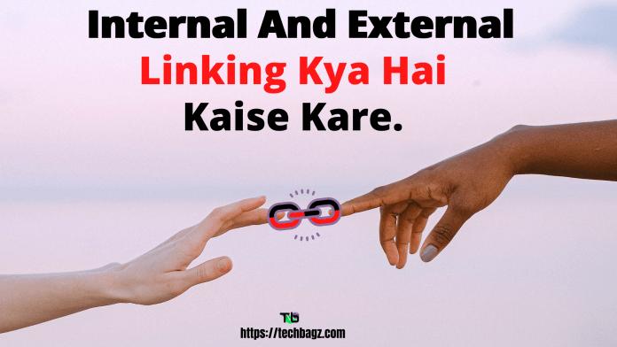 Internal And External Linking Kya Hai