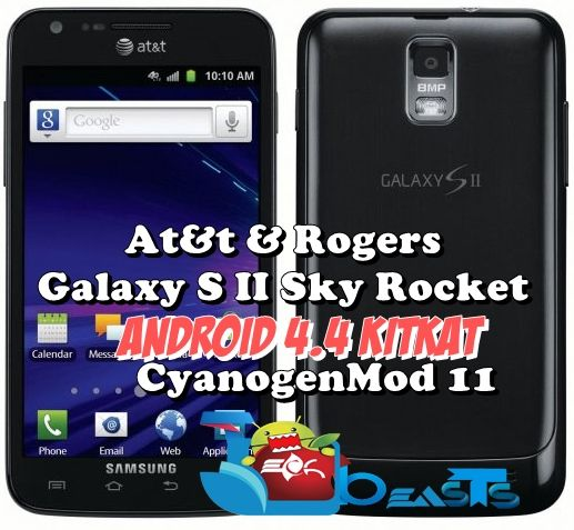 Root-Samsung-Galaxy-S2-Skyrocket-AT-T