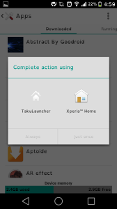 Xperia Home Launcher