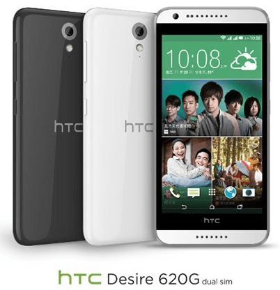 HTC Desire 620G Officially Released