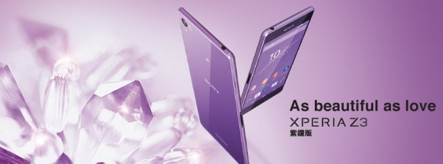Purple-XperiaZ3-banner