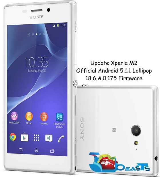xperia-m2-white-1240x840-7837b196a4903e9807a89f0829ee22bb