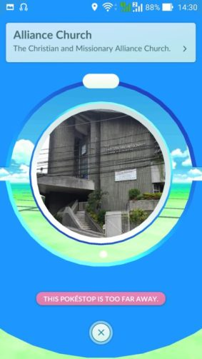 Alliance-Church-Pokestop-DAGeeks-e1468202170110