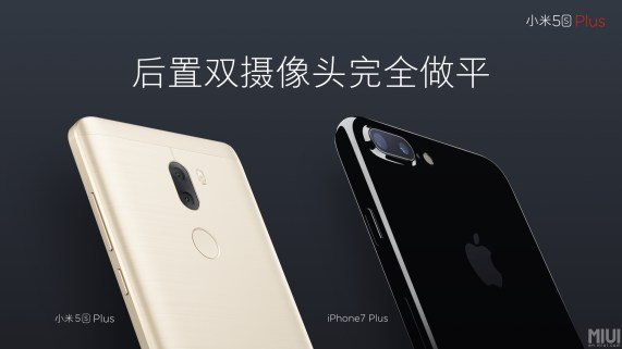 xiaomi-mi-5s-plus-design-and-official-camera-samples-8