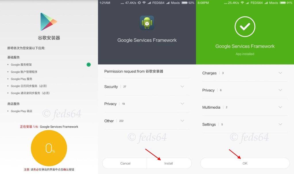 How to install Google Play Store on Chinese Android phones