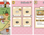 Neko Atsume Kitty Collector for PC