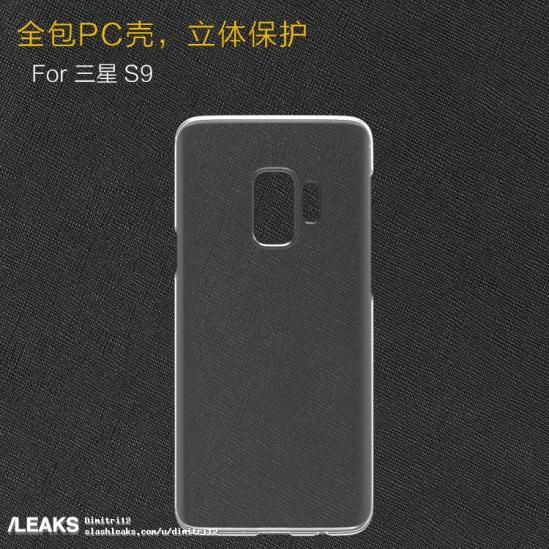 Leaked transparent Galaxy S9 cases