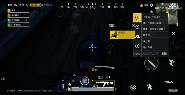 PUBG Mobile 0 10 9 Chinese Version for Android | New weather