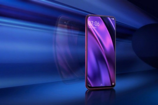 Vivo NEX Dual Display Stock Wallpaper