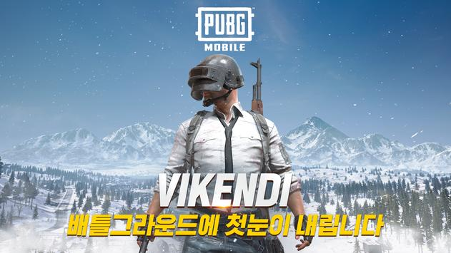 Download PUBG Mobile Korean for PC and Laptop   TechBeasts