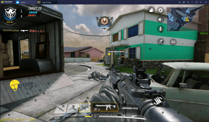 cod mobile pc bluestacks keymapping