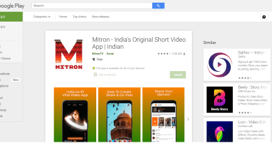 MITRON TV APPLICATION 2021: A NEW/OUR FREE TREND