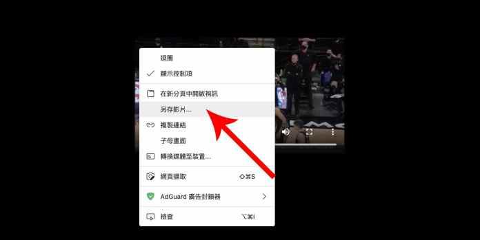 臉書變更連結地址 - 另存為影片