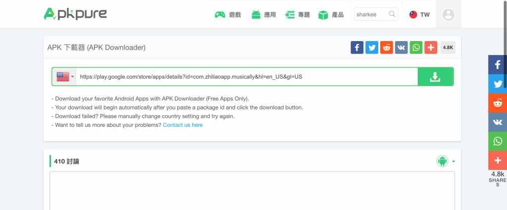 5個免費實用的Google Play APK Downloader - apkpure