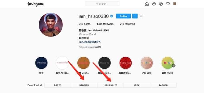 Downloader for Instagram™:批次IG照片下載Chrome擴充功能 - 蕭敬騰IG動態下載