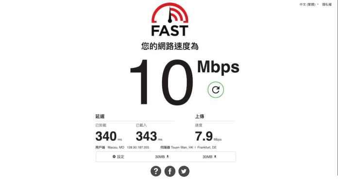 9個免費在線網路測速工具推薦 - fast