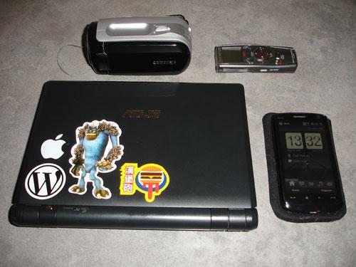 Techblog tools