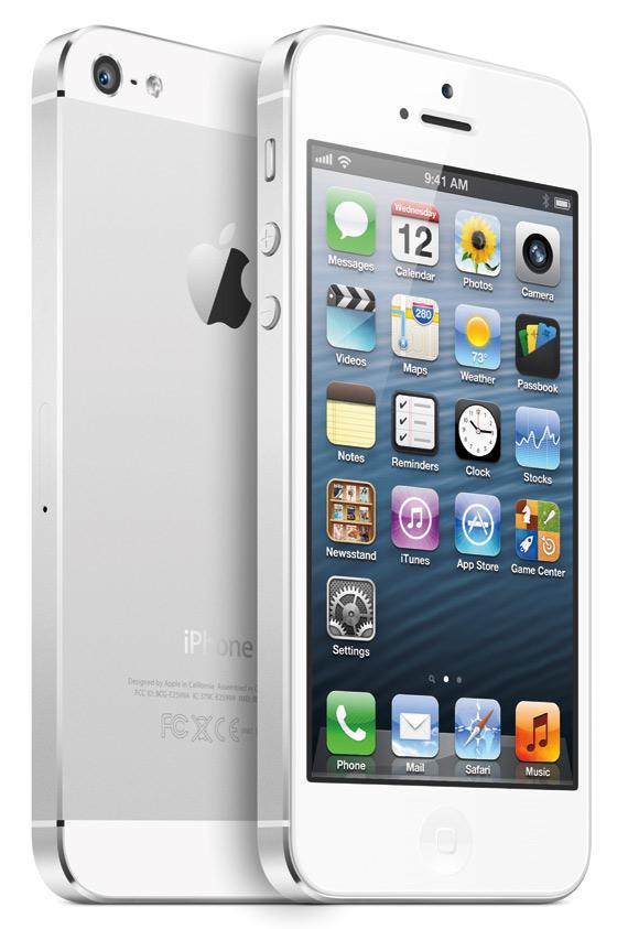 iPhone 5 στην Ελλάδα, Άκυρες οι χθεσινές τιμές των Multirama