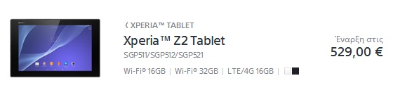 sony xperia z2 tablet official big g