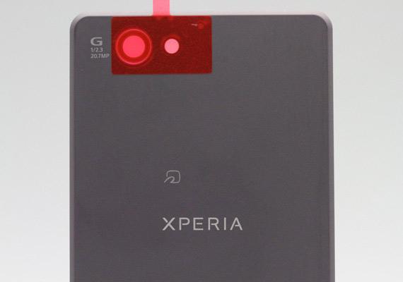 Sony Xperia Z2 Compact rumors