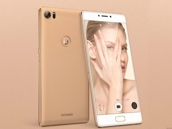 gionee-s8-official-01-570