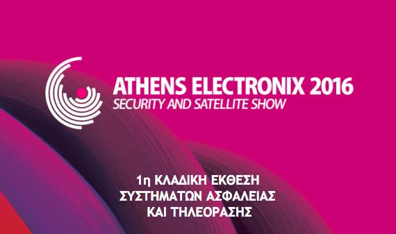 Athens Electronix 2016