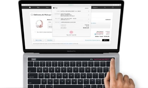 Η Apple επικεντρώνεται στον τομέα του software