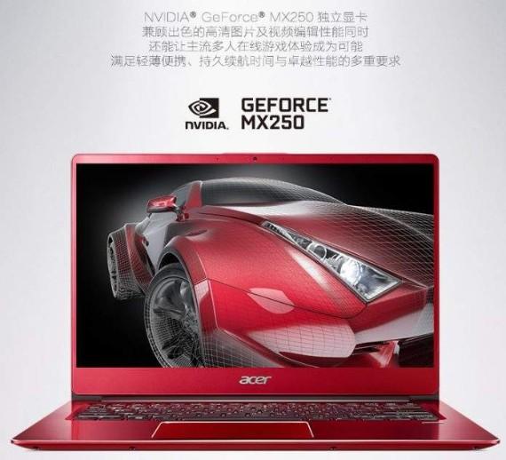 Το νέο Swift 3 της Acer, έχει GeForce MX250