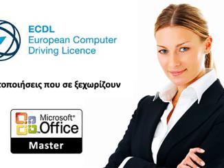 techblogcy-ecdl-cyprus