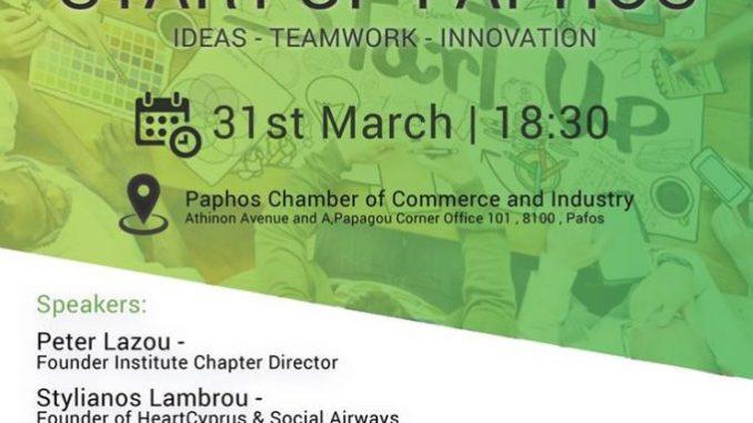 startup-paphos