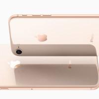 Apple iPhone 8, 8 Plus: Τιμή και διαθεσιμότητα στην Κυπριακή αγορά