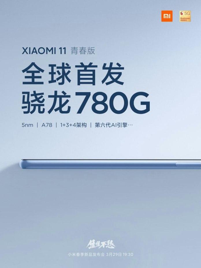 Xiaomi Mi 11 Youth Edition