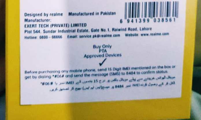 Realme manufacturing plant pakistan, Samsung Price increase